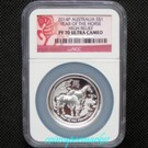 2014 Australia Lunar Year Of Horse High Relief Proof 1oz Silver Coin NGC PF 70 UC