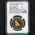 The Australian Wedge-tailed Eagle 2016 Bi-metal Coin PF69