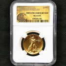 2009 American Double Eagle Ultra High Relief Gold Coin NGC MS70 DPL